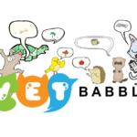 VetBabble Ad
